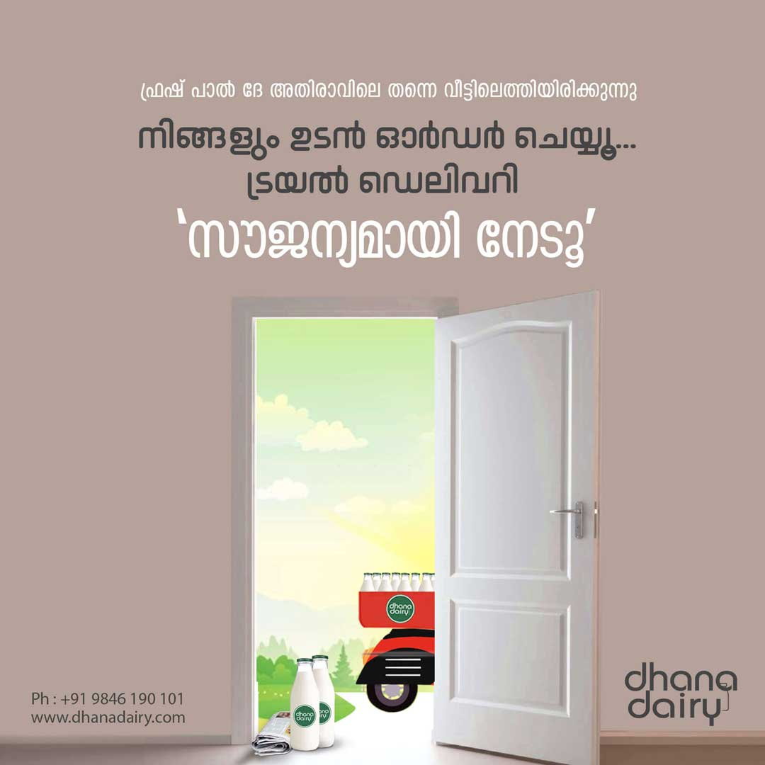Dhana Milk Delivery