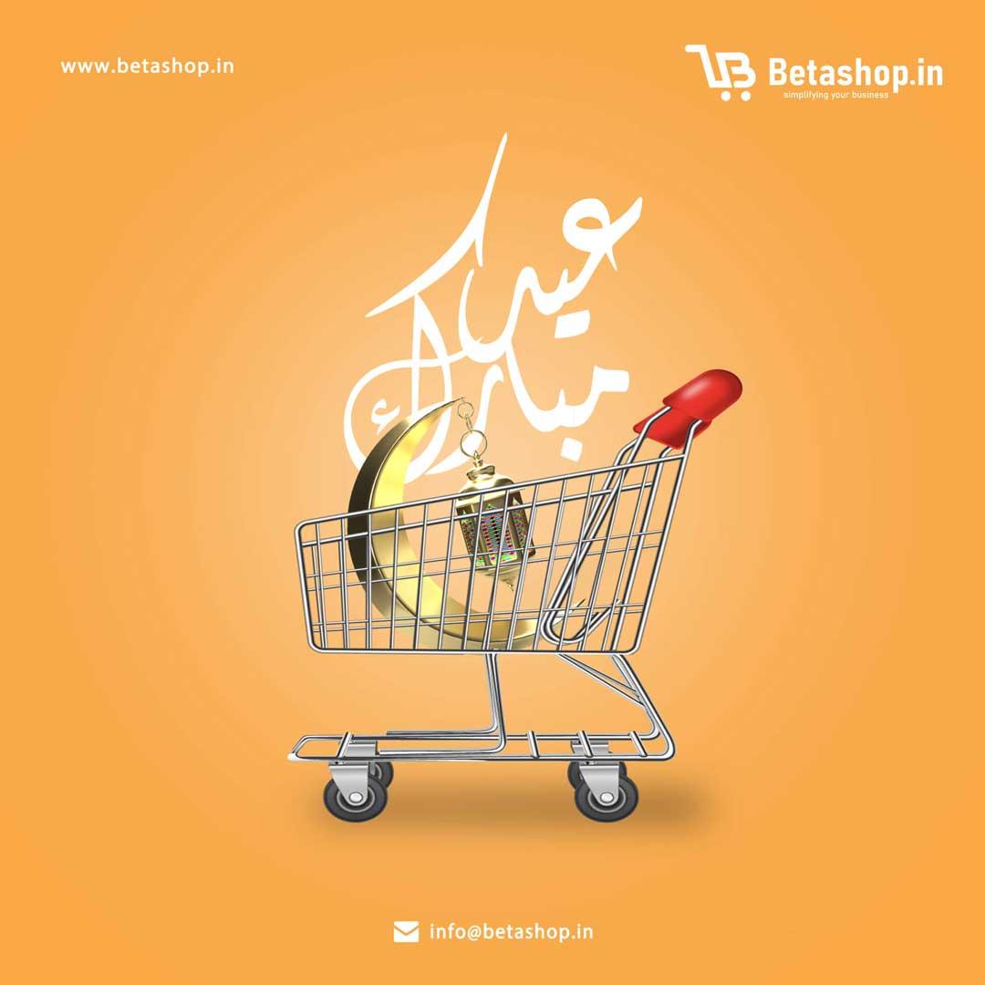 Eid Betashop