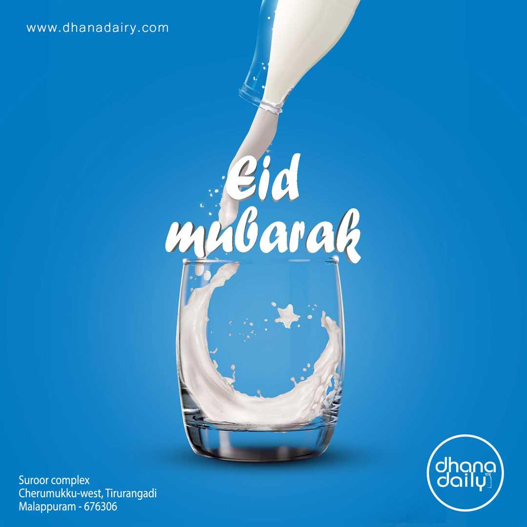 Eid Dhana Daily