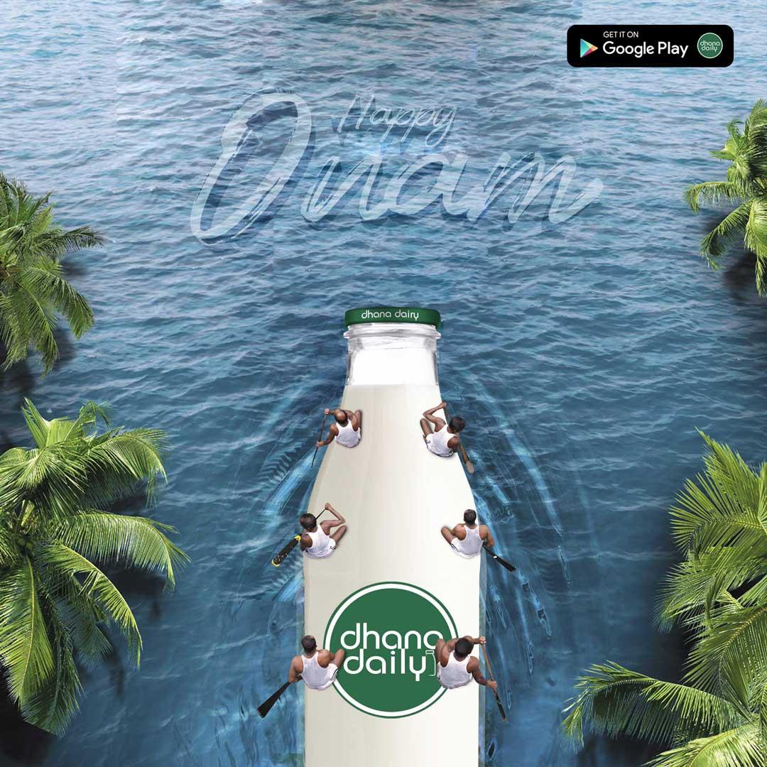 Onam Dhana Daily