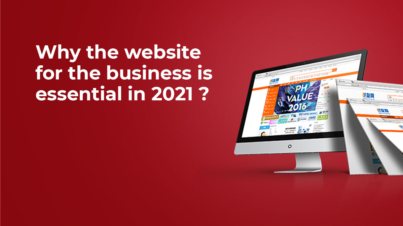 Importance of a website in business 2021